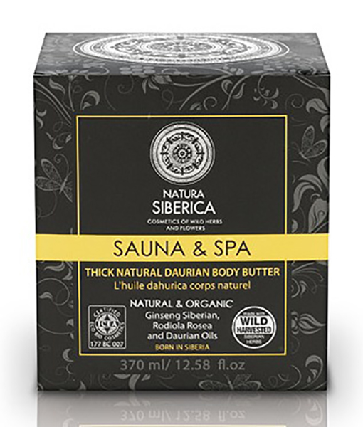 SAUNA&SPA ACEITE DAÚRICO CORPORAL - 370 ml.